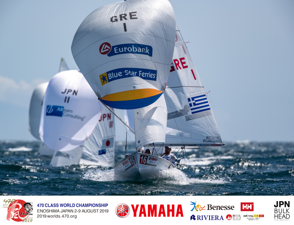 470 - World Championship 2019 - Enoshima JPN - Day 4